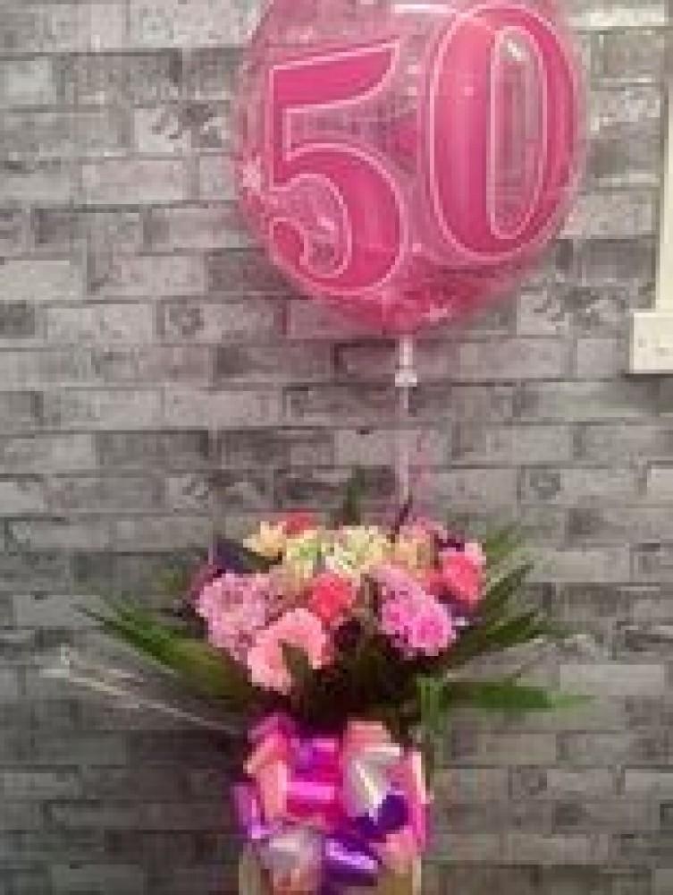 Bouquet & Balloon Combination